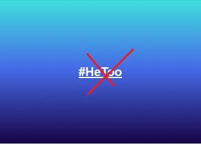 No_he_too_movement